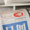Asia-Pacific Dashboard Digest