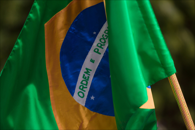 Brazil's General Data Protection Law