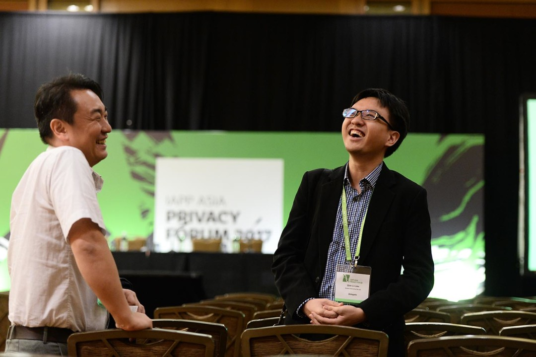 The Asia Privacy Forum: In pictures