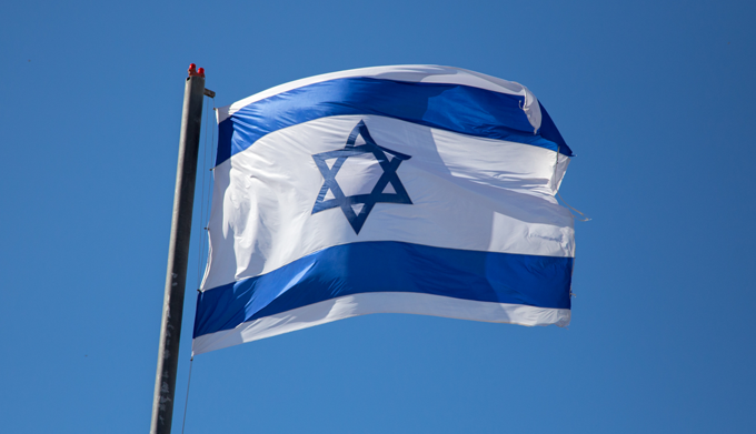 FPF launches Israel Tech Policy Institute